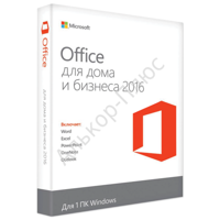 Программный продукт MICROSOFT Office Home and Business 2016 Russia Only DVD, T5D-02292