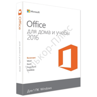 Программный продукт MICROSOFT Office Home and Student 2016 Russia Only Medialess, 79G-04322